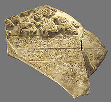 4f - King Eannatum's victory stela, artefacts of the gods & giant mixed-breeds of Mesopotamia are being destroyed by Radical Islam, attempting to eradicate all ancient historical records that may contradict the teachings of their prophet