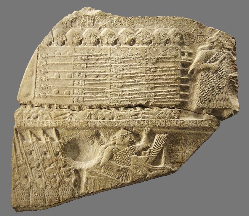 4h - King Eannatum Stele of Vultures, wars at the command of the gods, lead many mixed-breeds & non alike, to their deaths