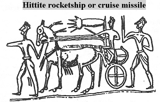 5 - Hittite, rocketship or cruise missile heading for its target, this historical scene was witnessed & preserved in artefact form for the earthlings to remember the knowledge of the alien gods long, long ago, so it would not be forgotten, today the facts are hidden, passed off as myths, or even destroyed by corrupt power-brokers, fearing their loss of credibility when the truth becomes known to their common believers