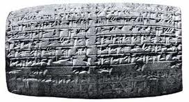 5 - Nabonidus cylinder cuneiform text, Sippar artefact of the deeds of the last Babylonian king, a time in our long forgotten past, when the sos of god(s) had sex with the daughters of men, producing giant mixed-breed offspring, who became the 1st kings, priests, high-priests, etc.