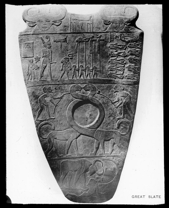 5a - Sippar artefact of an alien giant god & earthling workers, artefacts of the gods are shamefully being destroyed by Radical Islam, foolishly thinking they can eliminate the hundreds of thousands of texts, wall reliefs, stelea, wet clay imprints, etc., from all musuems, collectors, etc., all over the world