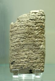 5c - cuneiform text of mixed-breed King Rimush of Akkad, victories over Abalgamesh, Mesopotamian artefacts are being destroyed by Islamic Radicals, seeking to eliminate any history contradictory to 7th century teachings of their prophet, thousands of years later