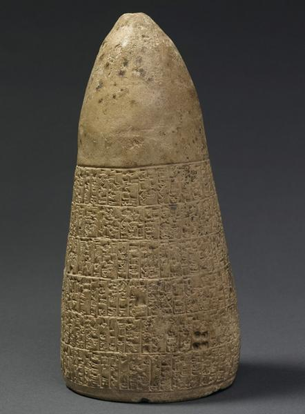 5f - Entemena cone, shem model, man's attempt to record the looks of an alien shem, a shem is the command capsule of a sky-ship, an areal vehicle