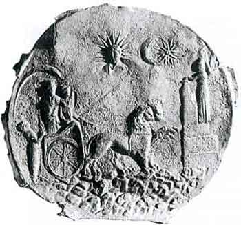 8 - El / Nannar Canaanite coin, ancient coin with Nannar in a chariot & spouse Ningal waiting at the house / temple, his moon crescent symbol present above the temple
