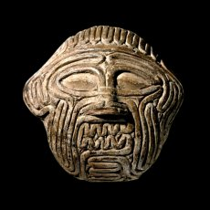 6 - Sippar artifact of the creature named Huwawa, he was the guardian of the entrance to Enlil's Holy Cedars in Lebanon, SEE GILGAMESH TEXTS ON ANU'S PAGE UNDER URUK KINGS