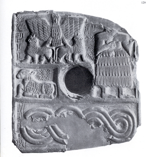 6 - Lagash votive offering to Ninurta, Lagash artefact depicting the Anzud Bird, a symbol of alien god Ninurta's power, & giant mixed-breed King Ur-Nina