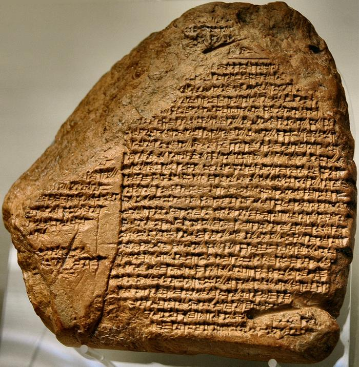 6 - Nabonidus chronicle, cunieform text account of the deeds of the last Babylonian king, the mixed-breed son to Nabu, SEE NABONIDUS TEXTS BELOW