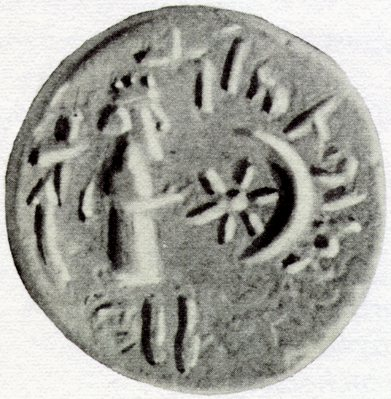 6a - Nannar's symbol on an ancient Iranian coin