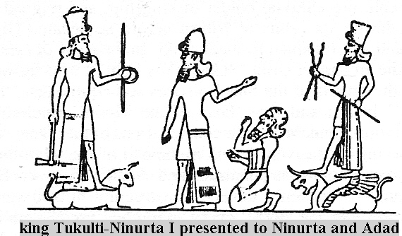 6b - Ninurta, Ashur, King Tukulti-Ninurta on his knees in reverence, & Adad, Ashur brings giant mixed-breed Tukulti-Ninurta I before Ninurta; 1,234-1,197 B.C., a time in our long forgotten past, when the giant alien gods walked & talked with earthlings, & then had sex with the daughters of men, producing offspring that were taller, stronger, faster, smarter, & lived longer than earthlings, & were placed into positions of authority over earthlings