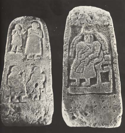 6b - King Ur-Nanshe stela, & Anu's eldest daughter Ninhursag