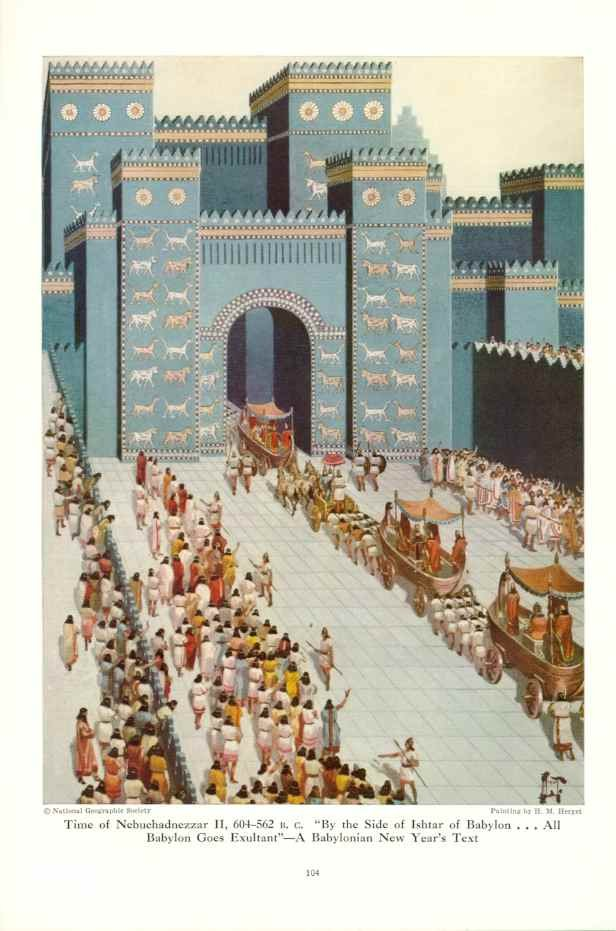 6c - Babylon, the specially built Gates of Ishtar - Inanna, welcomed her & laid out for her the path to her private entrance leading directly to her temple - hotel