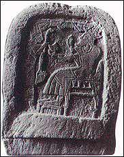 6t - El - Sin - Nannar, god of Terah, Abraham, Isaac, & Jacob, Nannar & unidentified king of Ur, many kings of Ur existed over thousands of years...SEE SUMERIAN KINGS LIST Text, artefacts of the gods & giants are being destroyed by Radical Islam, attempting to eradicate any ancient historical evidence that directly contradicts the teachings of their 7th century prophet