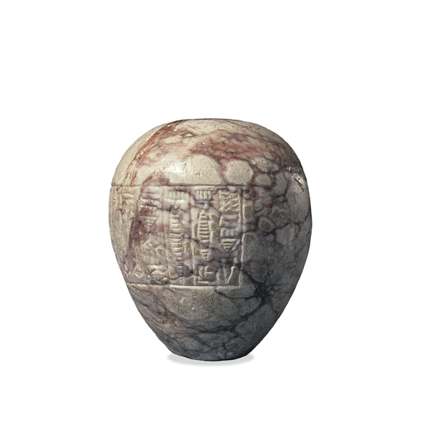 7 - ancient stone mase head artefact of Sippar, ancient artefacts like these are being destroyed by Radical Islam, in an effort to stamp out all contradictory knowledge of their prophet's story, hoping to keep the people ignorant of the ancient facts