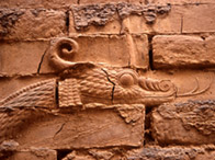 7a - Babylon wall ornament, animal symbol of Marduk, main god of Babylon claiming dominance of the settled lands of the gods, & the kings, & the armies, etc., until Earth Colony Commander Enlil finally said, enough!!!