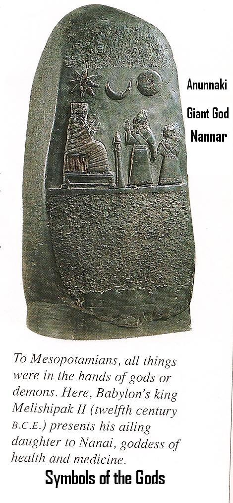 7f - ancient artefact of the giant alien goddess Nanaya, spouse to god Ningishzidda, the amazing son to Enki, SEE NINGISHZIDDA PAGE, artefacts of the alien gods are shamefully being destroyed by Radical Islam, attempting to eliminate ancien historical evidence that directly contradicts the 7th century A.D. doctrines of Islam