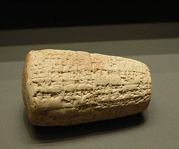 8 - Sippar artefact of Babylonian King Hammurabi, clay cone model of a shem of the gods, with cuneiform script, Mesopotamian artefacts are shamefully being destroyed by Radical Islam, attempting to eradicate any ancient historical evidence that directly contradicts the 7th century teachings of their prophet