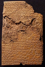 8 - Assyrian artefact, one of 30,000 cuneiform tablets found at Nineveh, many of these texts have been translated, it is hard to find the translations of many key texts today, some groups want these artefacts hidden away, some want them set aside as myths, evil Radical Islam wants them all destroyed, from fear that the truth learned, could end the control Islam's power brokers hold over their unknowing followers