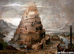 "8d - Tower of Babel, launch site of Marduk, he from his position in Babylon, makes a move to claim himself supreme leader of the giant alien Anunnaki, it was his father Enki who developed ""modern man"", the workers for the gods, & still Enki's descendants are treated as seconds to Enlil's descendants"