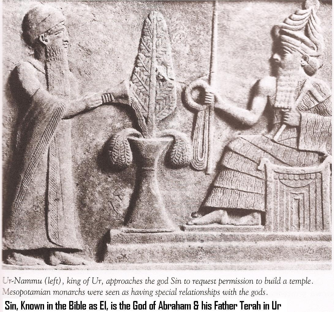 8gg - King Ur-Nammu, the King of Nannar's city of Ur 2,300 - 2,200 B.C., & giant alien god Nannar-Sin, the patron god of the kings & high-priests of Ur, which includes the Biblical father of Abraham, Terah, who was indeed Nannar's high-priest there