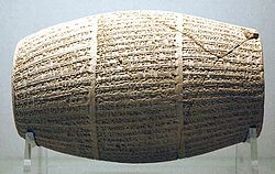 9 - artefact from Utu's city of Sippar, Babylonian King Nabonidus cylinder cuneiform text, the 1st writings on Earth were written in cuneiform, the language of the gods, mankind learned to read & write from the goddess Nisaba, Master Scribe of the gods, she taught many scribes the art, securing for them positions of authority