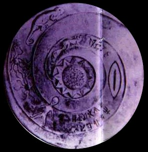 "9 - 3,000 B.C. ancient artefact, ""Nepal Plate"", discovered in Nepal, depicting an alien disc, alien body, alien script, 12-pointed star, etc., obviously not of this world, we still have yet to decipher the text, or any meaning of it"