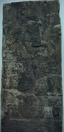 9 - stele found in Temple of Ninurta in his city of Nimrud, example of the alien giant gods on Earth, when the sons of god(s) came down to Earth to colonize & take the gold, etc.