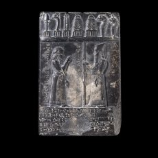 9a - King Nabu-apla-iddina II & Marduk 888 - 855 B.C., artefact found in Sippar a time when the gods were seen on Earth, after they had colonized it, extracted gold from it, had children born upon it, & brought kingship from Heaven to Earth