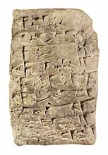 9a - Lagash calendar, artefacts pertaining to the gods are shamefully being destroyed by Radical Islam, attempting to erase any ancient history contradictory to the teachings of their prophet