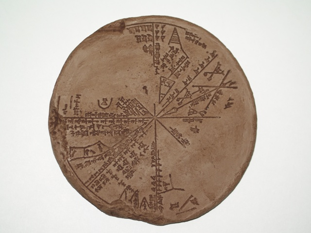 ancient Mesopotamian artefact of a Star Chart - alien travel map of the skies, knowledge earthlings could not have had for thousands of years to come