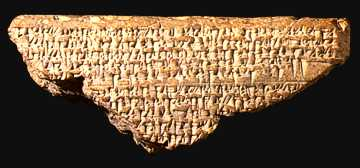 Sumerian text of secret knowledge of the stars, knowledge of the stars, studied for thousands of years on Earth, given to mankind by the alien gods