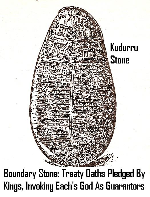 Kudurru - Boundary Stone, the alien gods helped kings claim & hold lands, marking out territories with boundary stones