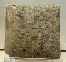 ancient Mesopotamian record keeping artefact of an actual business balance sheet, mathematics given to earthlings by the gods, business began in Mesopotamia, also new ideas of commerce started to begin