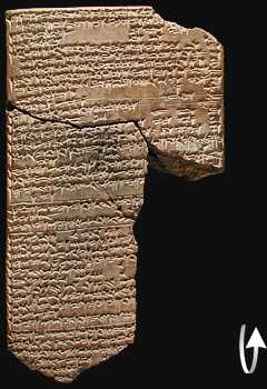ancient artefact from the alien gods in Mesopotamia, The Farmers' Instructions Text, SEE THE 1ST FARMING TEXTS BELOW, & ON ENLIL'S PAGE UNDER NISABA, ENLIL'S MOTHER-IN-LAW & GODDESS OF GRAIN