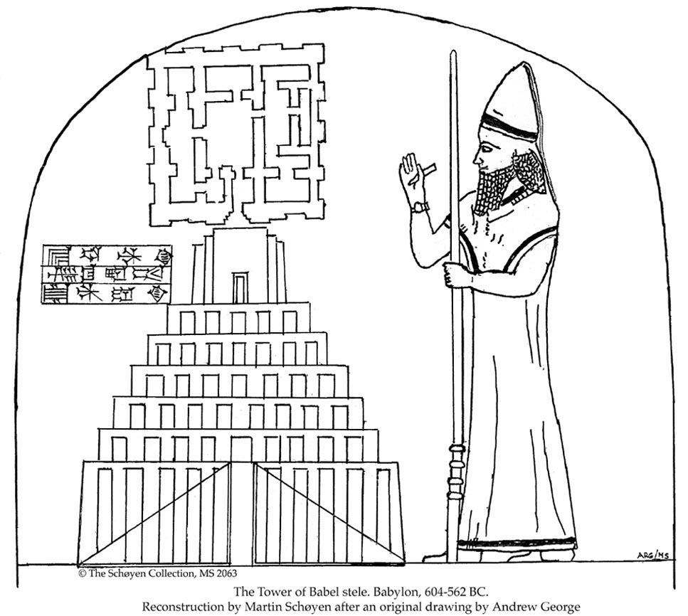 Marduk & his 7 story ziggourat - house, mud brick-built mountains / houses / temples of the gods, originally built by the giant alien gods, & then later repaired by the earthlings