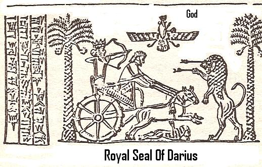 giant alien god in flying disc above protects his giant mixed-breed Persian king Darius on the hunt