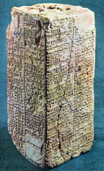 Sumerian Kings List, ancient priceless artefact of Mesopotamia, kingship was brought down from heaven by Enli to Kish, SEE SUMERIAN KINGS LIST TEXT BELOW