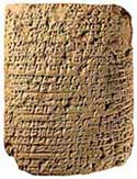 Mesopotamian ancient artefact of a Medical Tablet scribed in Earth's 1st written language, Cuneiform, from thousands of years ago