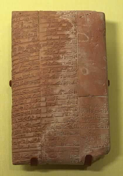ancient Sumerian Medical Text from thousands of years ago, scribed in Cuneiform, the 1st known written language on Earth, & eventually was taught to earthlings