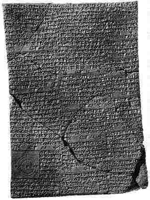 Babylonian Math text