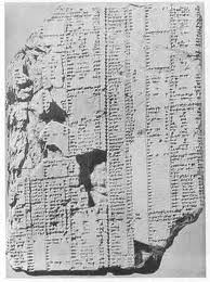 Grammatical Text artefact of Nippur, Sumerian gods helped earthlings establish schools of learning, all the survival topics, etc.