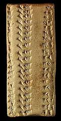Sumererian Math Tablet of learning