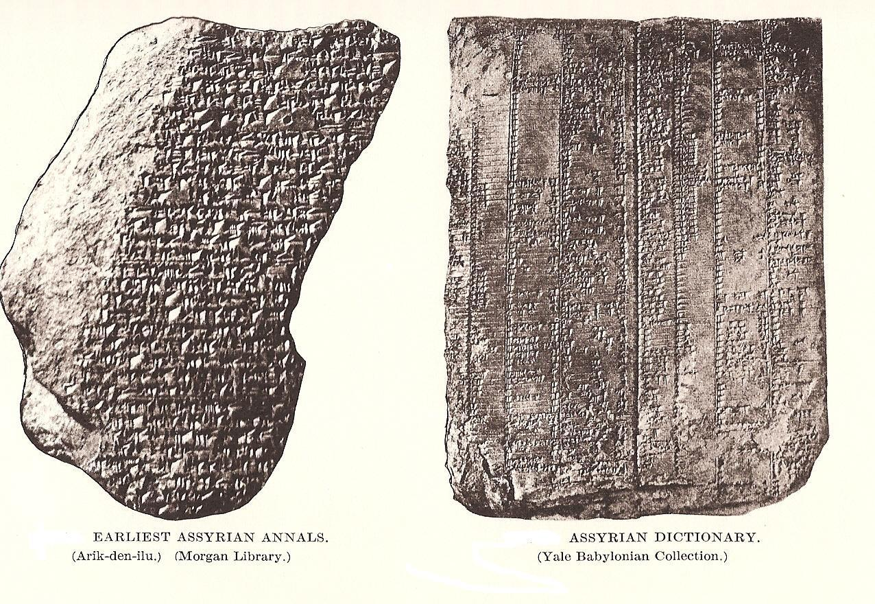 "ancient artefact of an Assyrian Dictionary, ideas taught ""modern man"" by the alien gods"