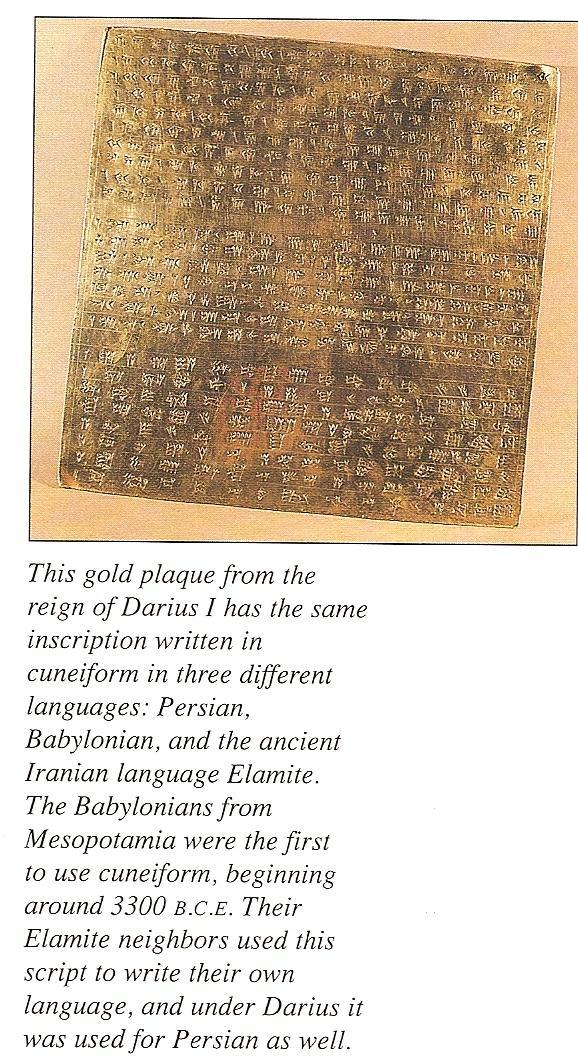 Persian King Darius records in 3 Languages, artefacts of the giant mixed-breed offspring of the gods made into kings, are shamefully being destroyed by Radical Islam, fearing the ancient knowledge that directly contradicts their religious doctrines of today