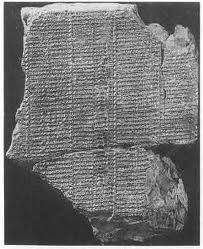 Mesopotamian Grammatical Text, knowledge given mankind by the alien gods