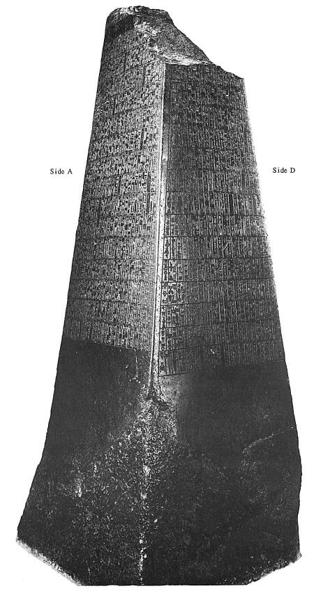 ancient obelisk of Mesopotamian King Manishtusu, the giant alien gods gave mankind a written language, then taught earthlings to scribe, all of them mentioning the giant alien gods
