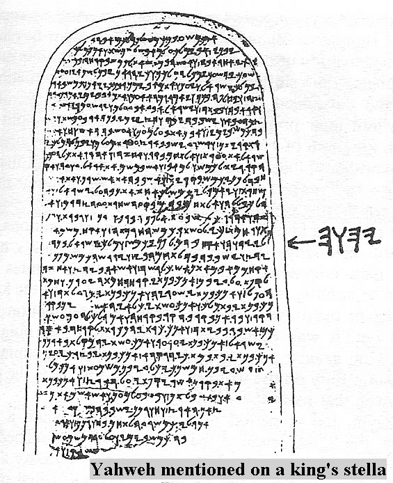 ancient Mesopotamian artefact with Yahweh, who was rarely mentioned in Mesopotamia, on a king's stele, the giant alien gods gave mankind a written language, then taught the earthlings to be scribes