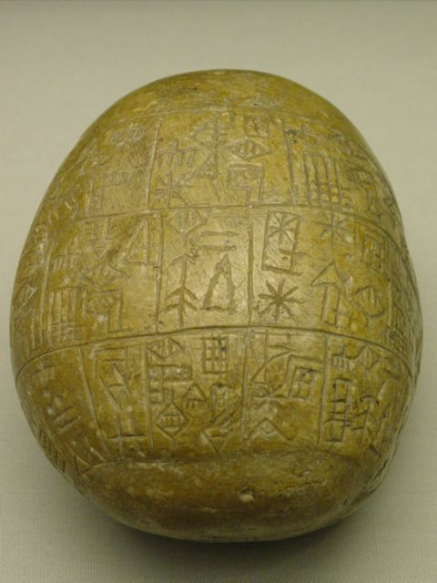 "ancient artifact of Sumer, Cuneiform writing on a mace, the only language of ""modern man"" given by the alien gods"