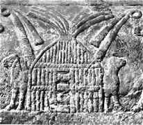very early Sumerian reed-woven hut artefact, strange poles or antennas on the sides of the hut, life for the alien gods prior to the building of their ziggurats - houses