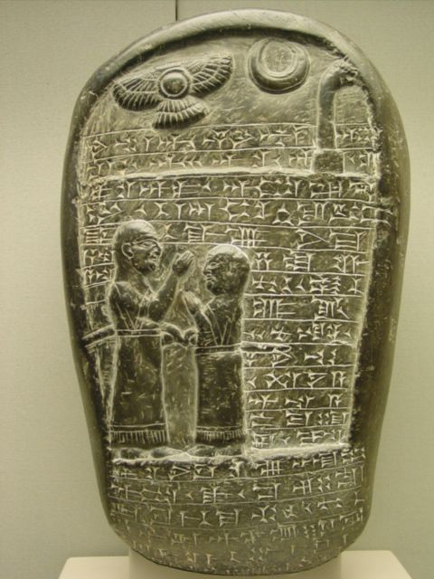 1da - flying disc of the Anunnaki gods of Mesopotamia, earthlings of that time knew quite well the giant alien gods