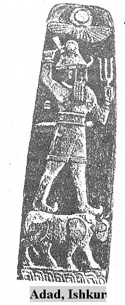 1h - ancient stele of the giant alien Mesopotamian god Adad - Ishkur, Nibiru flying disc symbol, evidence of the alien gods, the Nephilim were on the Earth in those days, & the days after